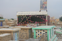 Wadi Al-Salaam Cemetery, Najaf, Iraq
