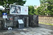 Munakata Shiko Memorial of Art, Aomori, Japan