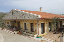 MMG Sarapcilik, Urla, Turkey