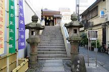 Ogannonji Temple, Chuo, Japan