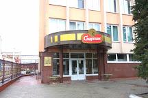 Spartak, Gomel, Belarus