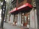 Новая Почта. Поштове відділення №8. Запорожье, Соборный проспект, дом 58 на фото Запорожья