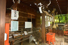 Hanazono Inari Shrine, Uenokoen, Japan