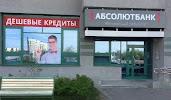 АБСОЛЮТБАНК, улица Щорса на фото Минска