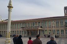Gaziantep Museum, Gaziantep, Turkey
