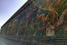 Nine Dragon Screen, Datong, China