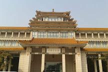 National Art Museum Of China, Beijing, China