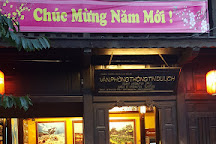 Hoi An Sunrise Tour, Hoi An, Vietnam