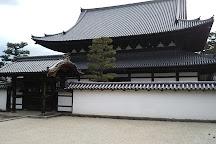 Shokokuji Temple, Kyoto, Japan