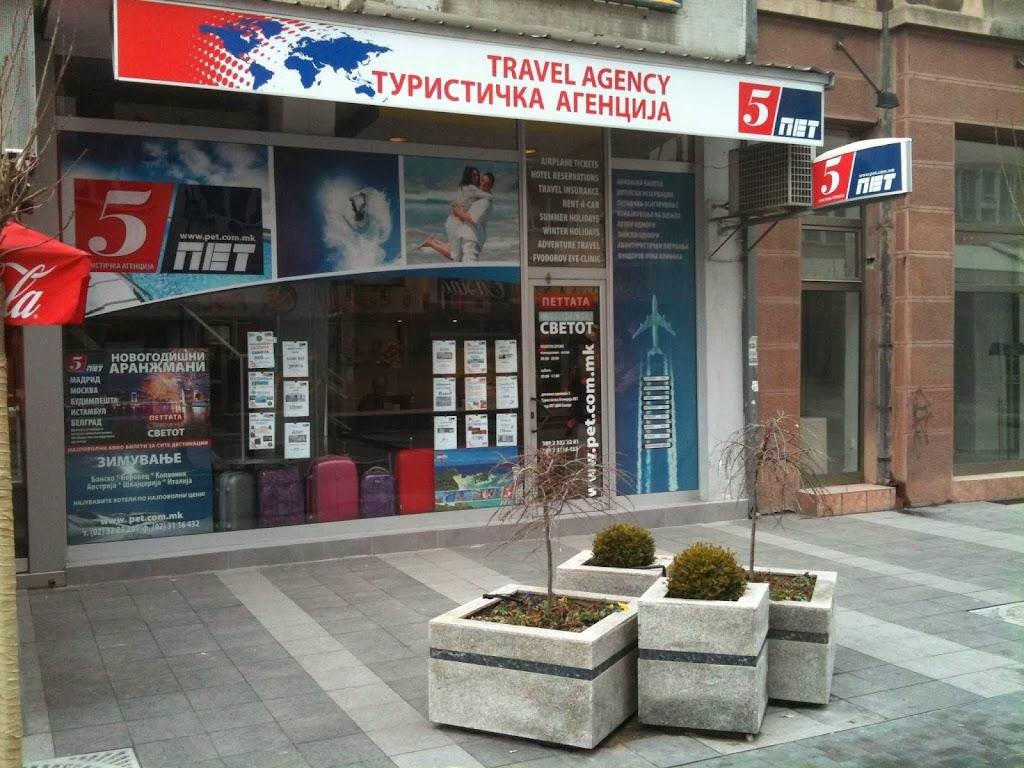 Фото Скопье: PET.AERO travel agency