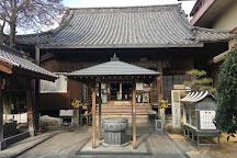 Kaiganji temple, Tadotsu-cho, Japan