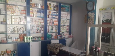 حكيم الله بيدار درملتون/Hakimullah Bidar Pharmacy