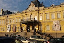 National Museum of Natural History, Sofia, Bulgaria