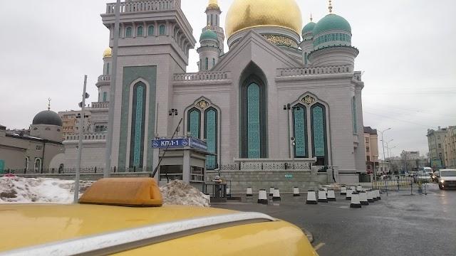 Moskova Merkez Camii