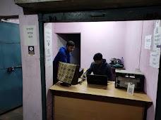 Online Center jamshedpur