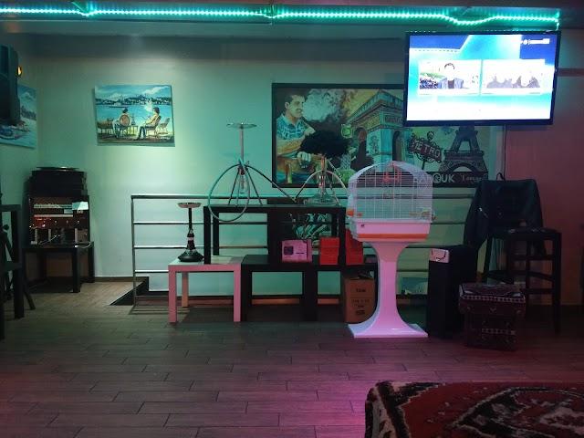 Barouk Lounge