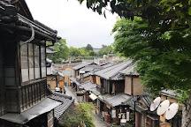 Kyoto Fun, Kyoto, Japan