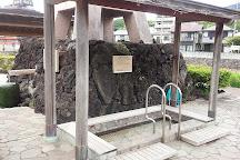 Matsubara Park, Izu, Japan