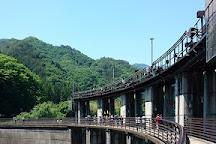 Nakanojo Dam, Nakanojo-machi, Japan