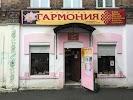 Эзотерический Магазин Гармония, Алеутская улица на фото Владивостока