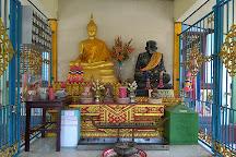 Wat Bang Nara, Narathiwat, Thailand