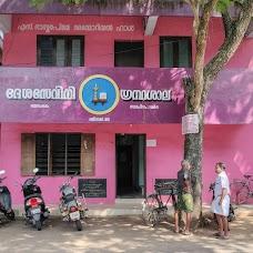Desasevani Library thiruvananthapuram