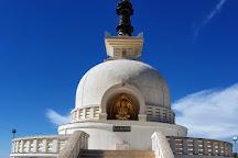 Pagoda della Pace, Comiso, Italy