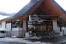 Aizu Kogen Takahata Ski Area, Minamiaizu-machi, Japan