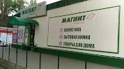 Магнит-Косметик, улица Пальмиро Тольятти на фото Таганрога