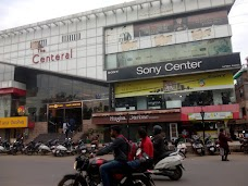 The Central Mall gwalior