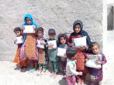 مؤسسه خیریه مهر و امید