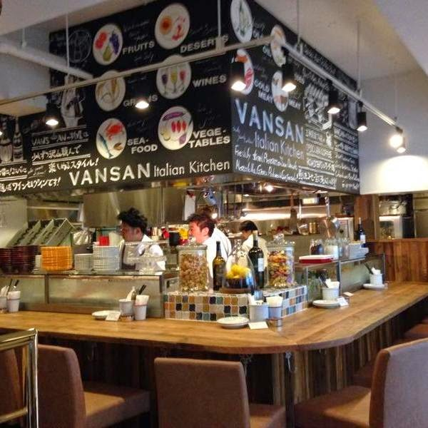 Italian Kitchen VANSAN 鷺沼店