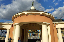 Metallist Stadium, Kharkiv, Ukraine