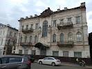 Костромской областной музыкальный колледж, улица Ленина, дом 7В на фото Костромы
