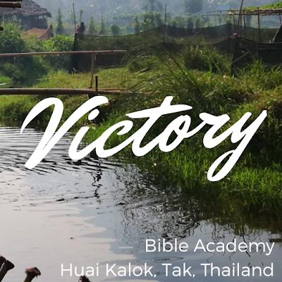 Victory Bible Academy