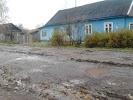 Администрация Бельского района на фото Белого