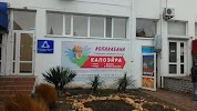 Скц Копакабана. Федерация Капоэйра, улица Адмирала Фадеева на фото Севастополя