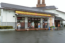 Gosho Aoyama Manga Factory, Hokuei-cho, Japan
