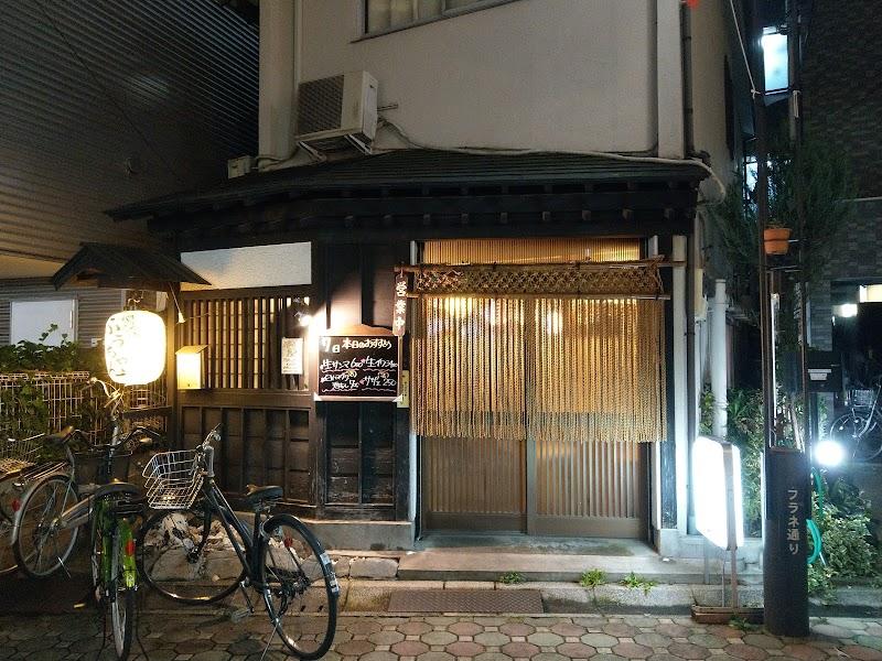 「東京都国立市富士見台1丁目:よってけふうちゃん」の画像検索結果
