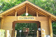 Ningle Terrace, Furano, Japan