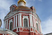 Church of the Holy Martyr Nikita, Moscow, Russia