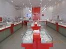 Ювелирный магазин 585*Золотой на фото Ейска