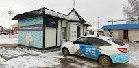 Офис Елинк, улица Коммунаров, дом 135 на фото Ельца