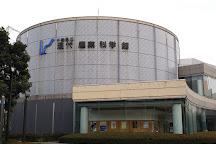 Chiba Museum of Science and Industry, Ichikawa, Japan