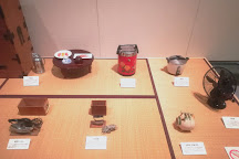 Asaka City Museum, Asaka, Japan