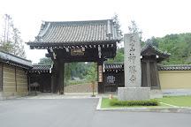 Shinsho-ji Temple, Fukuyama, Japan