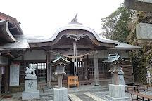 Shakuma Shrine, Saiki, Japan