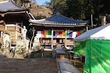 Saimyoji Temple, Takamatsu, Japan