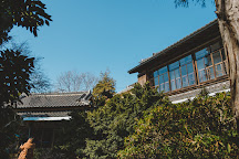 Japanese-style House in Sinheung-dong (Hirotsu House), Gunsan, South Korea