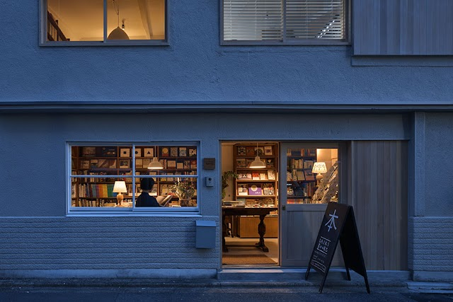 Daigi Book Store